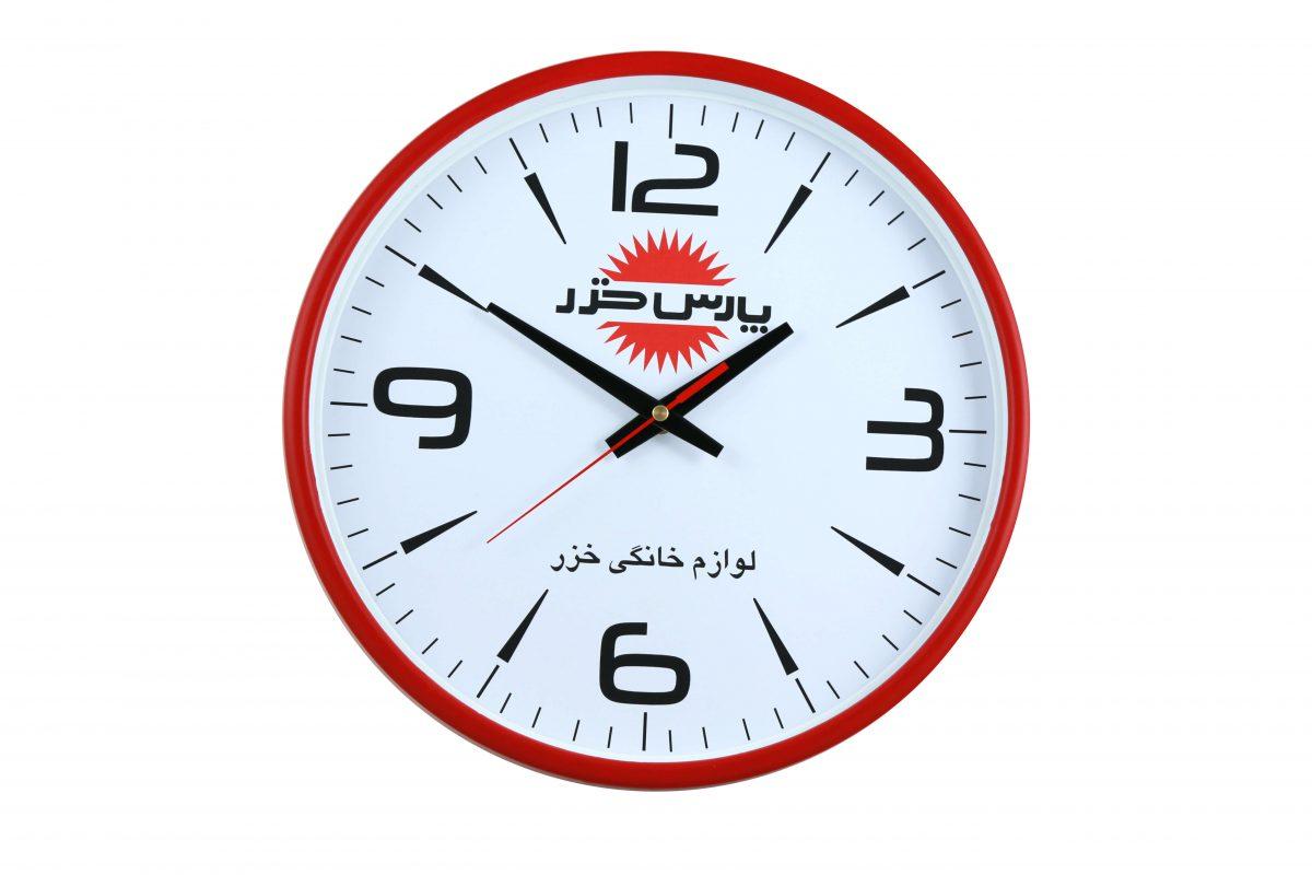 ساعت دیواری مدل 237 5