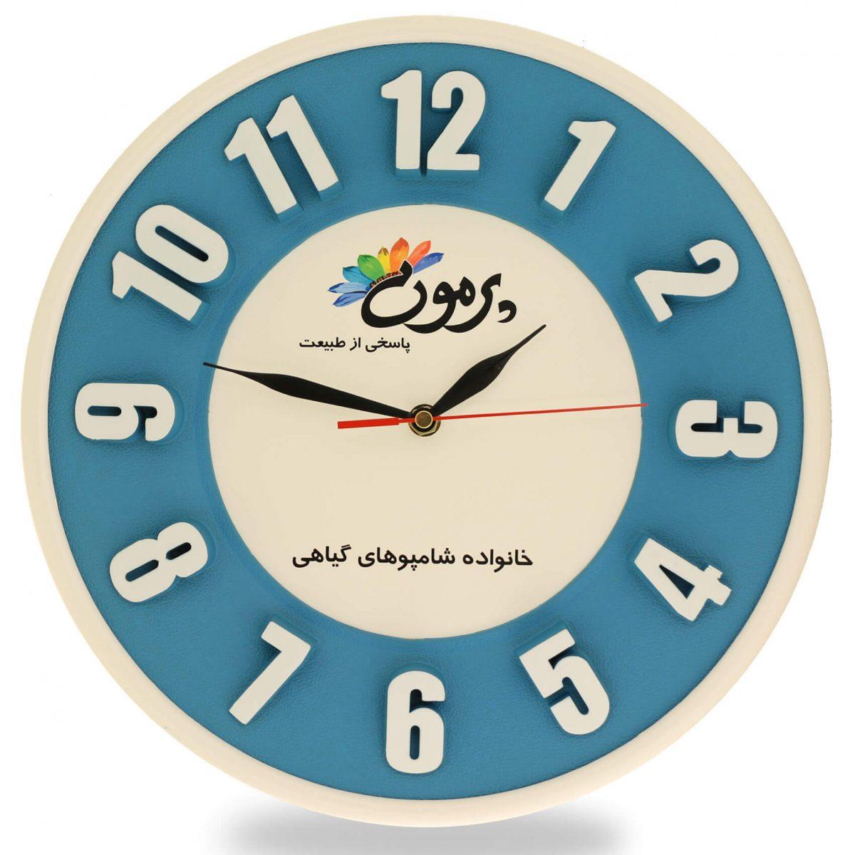 ساعت دیواری مدل 236 1
