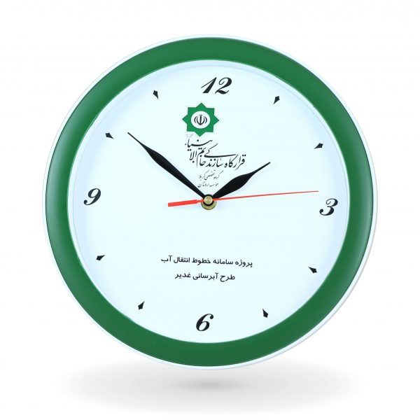 ساعت دیواری رنگی110