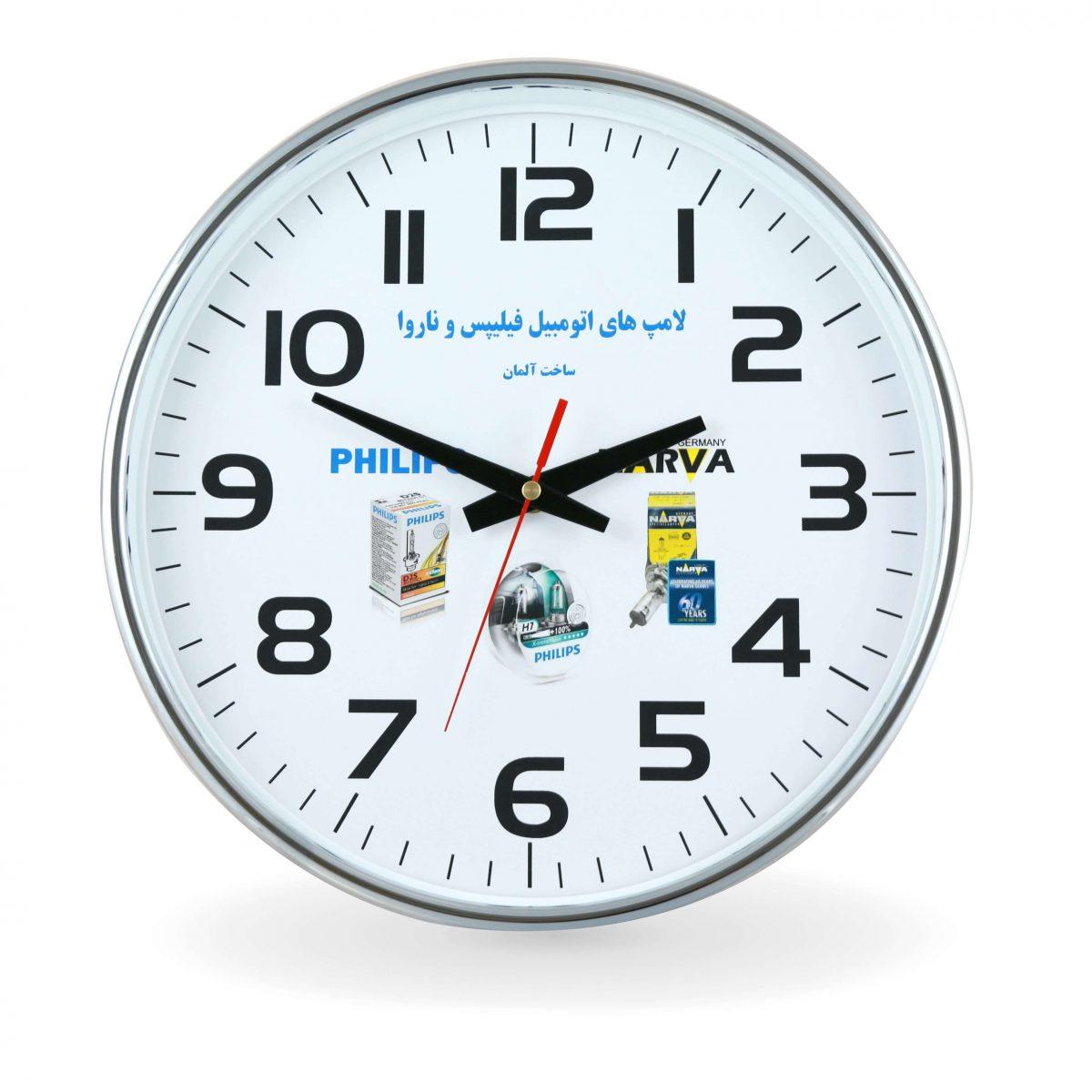 ساعت دیواری مدل 238 2
