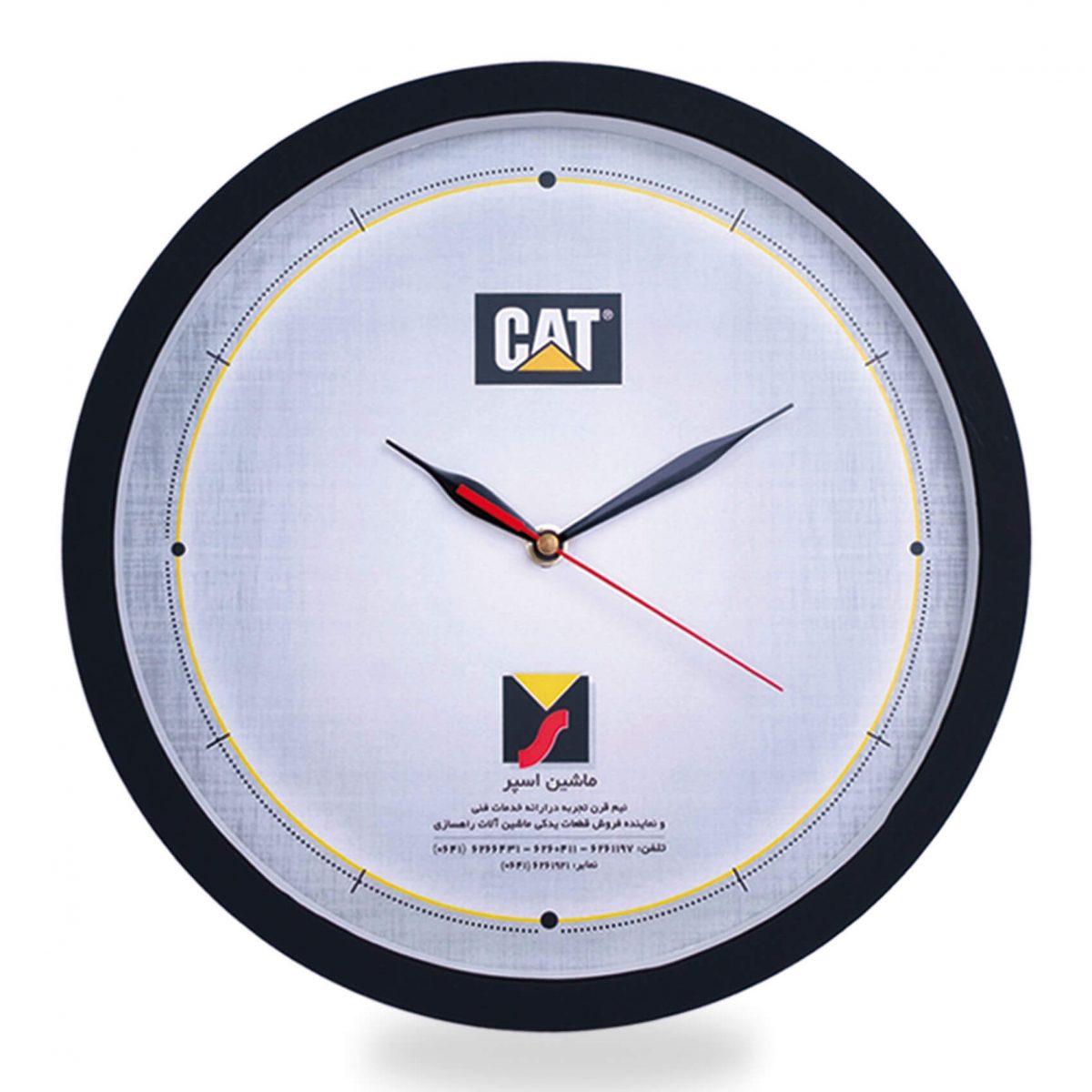 ساعت دیواری مدل دیاکو1 1