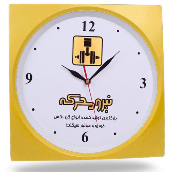 ساعت دیواری مدل 230