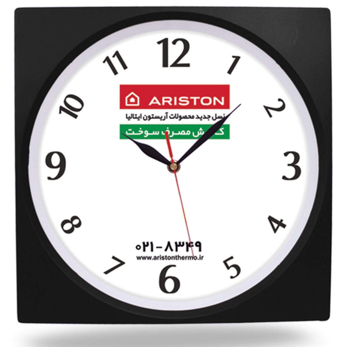ساعت دیواری مدل 230 3