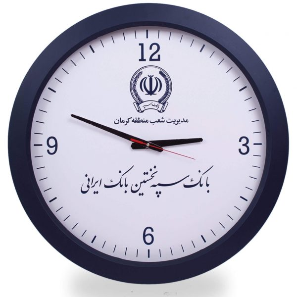ساعت دیواری مدل 512 1