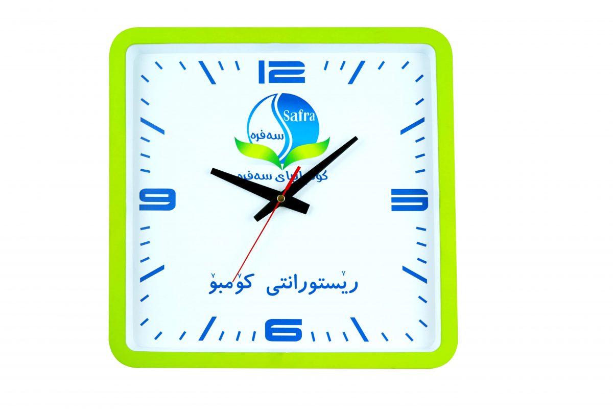 ساعت دیواری مدل کیمیا 5