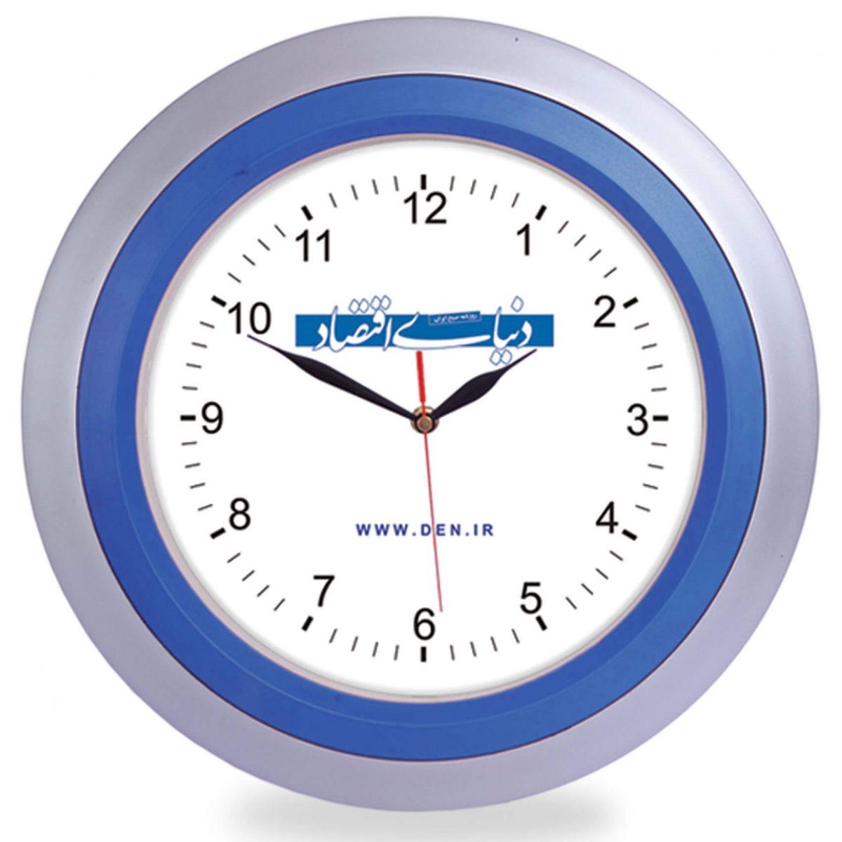 ساعت دیواری مدل 225
