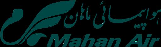 سازمان هواپیمایی ماهان
