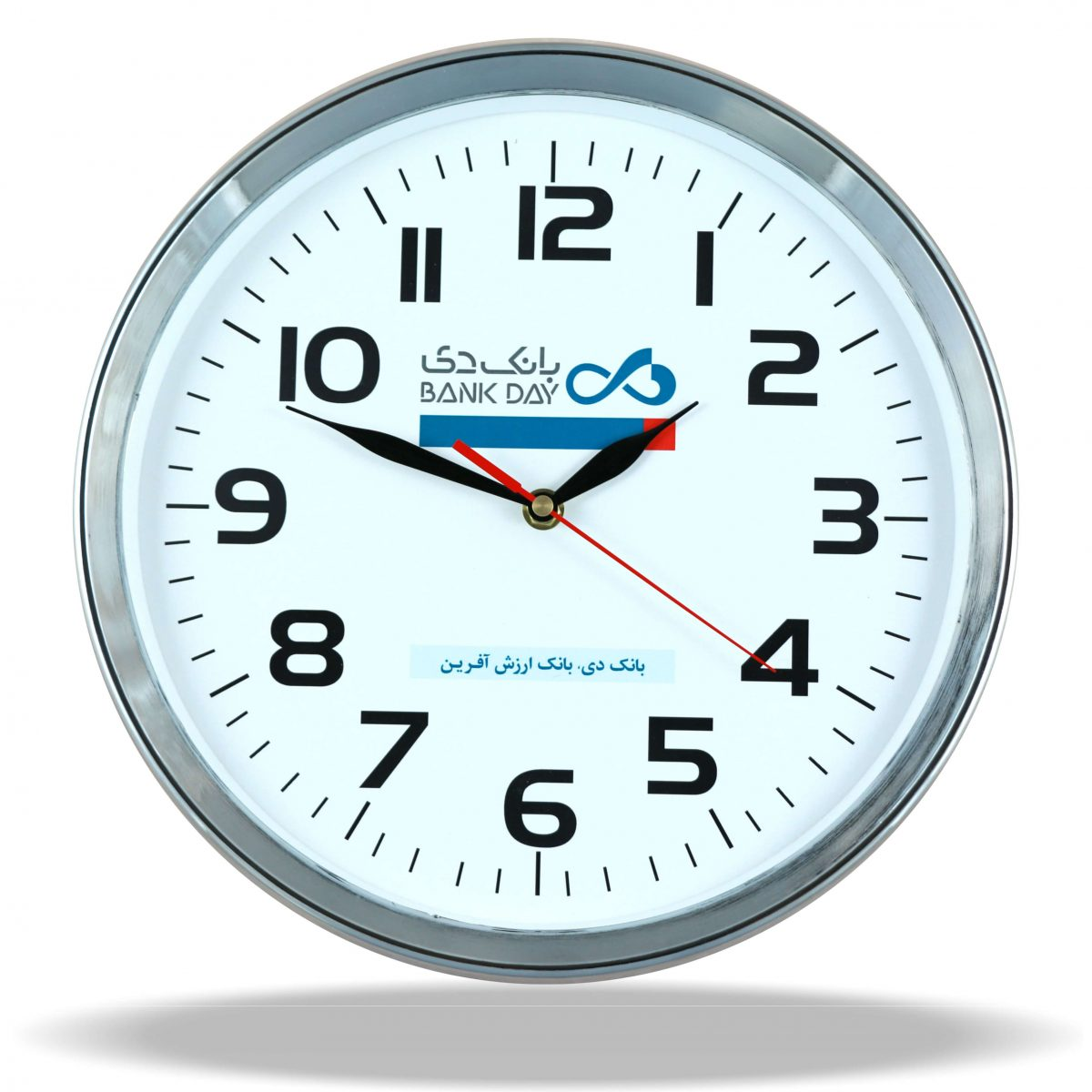 ساعت دیواری مدل لیزان 2