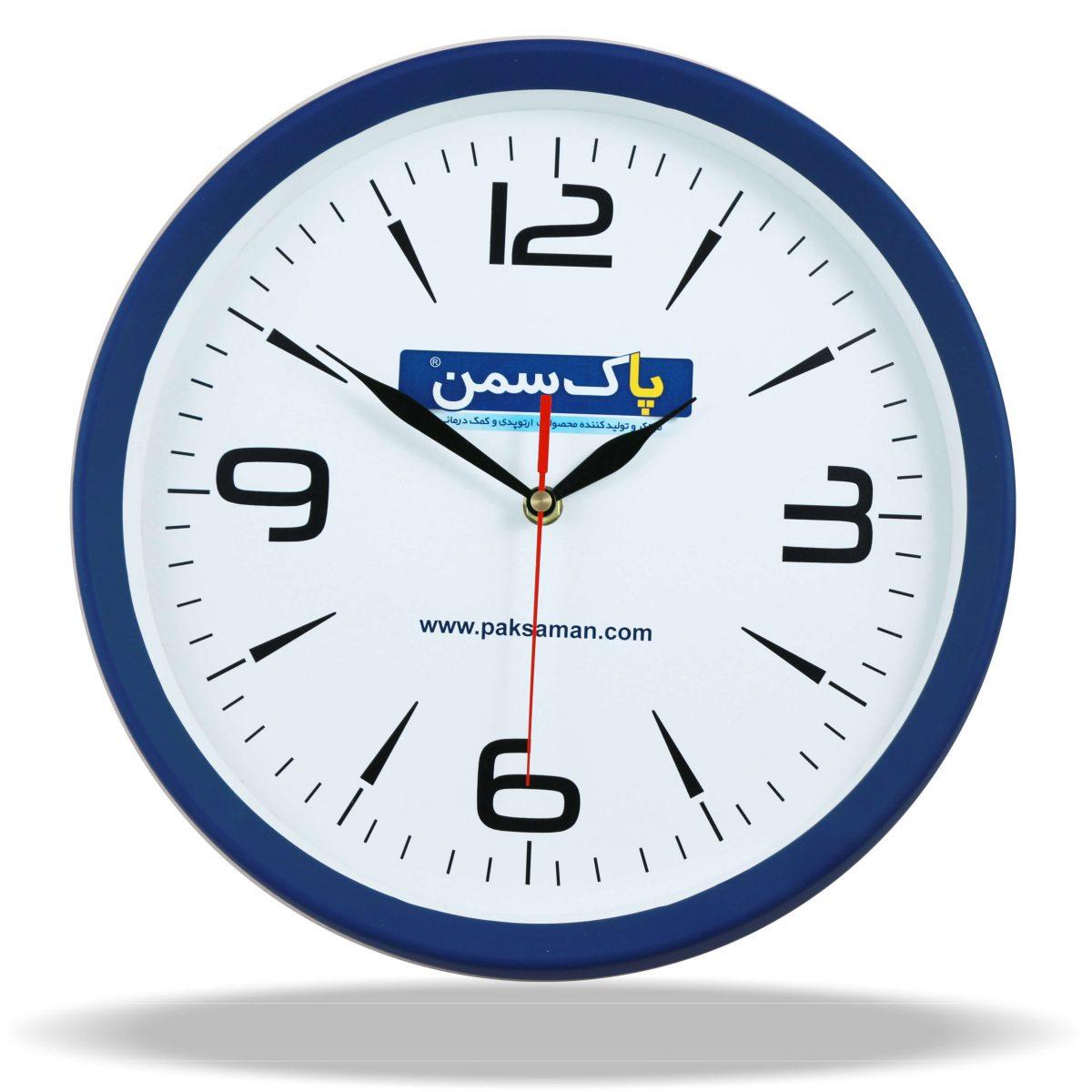 ساعت دیواری مدل ماتیسا 4
