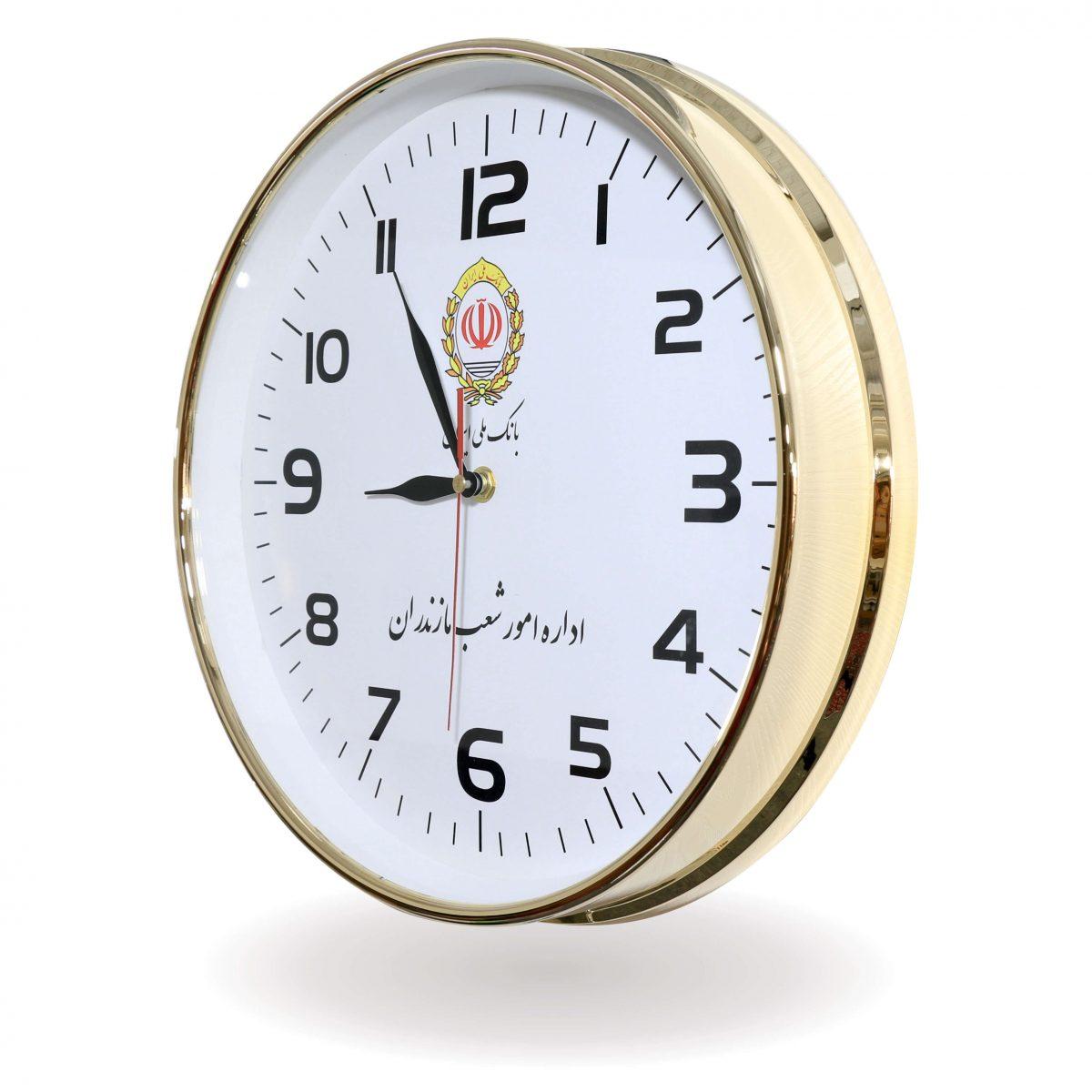 ساعت دیواری مدل آریو طلایی 2